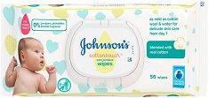 """Johnson's Cottontouch Extra Sensitive Wipes - Бебешки мокри кърпички в опаковка от 56 броя от серията """"Cottontouch"""" -"""