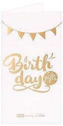 Поздравителна картичка с плик за пари или ваучери: Birthday Gifts -