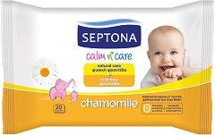 Бебешки мокри кърпички с екстракт от лайка - Опаковки от 20 броя, 64 броя и 3 x 64 броя - крем