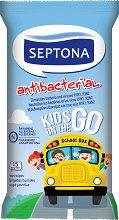 Антибактериални детски мокри кърпички - В опаковки от 15 броя и 4 x 15 броя - мокри кърпички