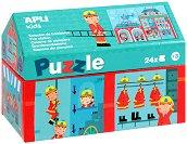Пожарна станция - Пъзел с едри елементи - пъзел