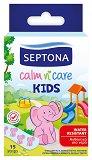 Septona Calm n' Care Kids Water Resistant Plasters - Водоустойчиви пластири в опаковка от 15 броя