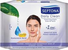 Мокри кърпички за почистване на грим с хиалуронова киселина - В опаковка от 20 броя - продукт