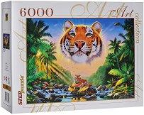 """Величественият тигър - От колекция """"Art"""" - пъзел"""