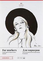 Скицник за маркери - Плътност на хартията 75 g/m : 2 :