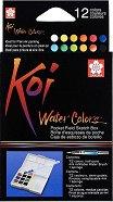 Акварелни бои - Pocket Field Sketch Box - Палитра от 18 или 24 цвята и четка с воден резервоар