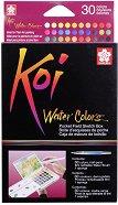 Акварелни бои - Pocket Field Sketch Box - Палитра от 30 цвята и четка с воден резервоар