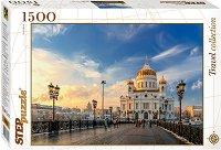 Катедралата Христос Спасител, Русия - пъзел