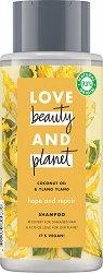 """Love Beauty and Planet Hope and Repair Shampoo - Възстановяващ шампоан за увредена коса от серията """"Coconut Oil & Ylang Ylang"""" -"""
