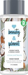 "Love Beauty and Planet Volume and Bounty Conditioner - Балсам за обем за тънка коса от серията ""Coconut Water & Mimosa Flower"" - балсам"