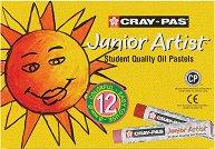 Маслени пастели - Cray-Pas