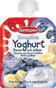 Semper - Смути йогурт, банан и боровинки - пюре