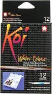 Акварелни бои - Pocket Field Sketch Box - Палитра от 12 цвята и четка с воден резервоар