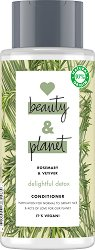 Love Beauty and Planet Delightful Detox Conditioner - душ гел