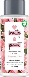 "Love Beauty and Planet Blooming Colour Conditioner - Балсам за боядисана коса от серията ""Murumuru Butter & Rose"" - балсам"