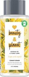 """Love Beauty and Planet Hope and Repair Conditioner - Възстановяващ балсам за увредена коса от серията """"Coconut Oil & Ylang Ylang"""" - червило"""