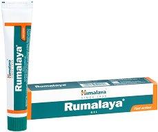 Himalaya Rumalaya Gel - Гел за здрави стави - маска