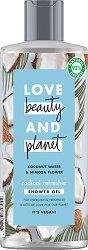 """Love Beauty and Planet Radical Refresher Shower Gel - Освежаващ душ гел с аромат на мимоза от серията """"Coconut Water & Mimosa Flower"""" -"""