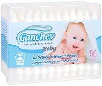Антибактериални бебешки клечки за уши с протектор - В опаковка от 56 броя -