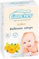 Бебешки сапун с екстракт от невен - крем