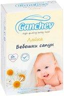Бебешки сапун с екстракт от лайка - крем
