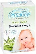 Бебешки сапун с екстракт от алое вера -