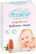 Бебешки сапун с екстракт от смрадлика - крем