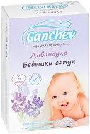 Бебешки сапун с екстракт от лавандула - мокри кърпички