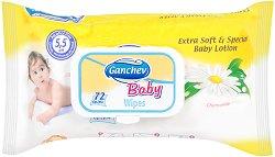 Бебешки мокри кърпички с екстракт от лайка - В опаковка от 72 броя - крем