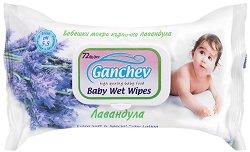 Бебешки мокри кърпички с екстракт от лавандула - В опаковка от 72 броя - мокри кърпички