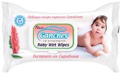 Бебешки мокри кърпички с екстракт от смрадлика - В опаковка от 72 броя - крем