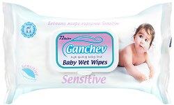 Бебешки мокри кърпички - В опаковка от 72 броя -