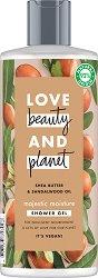 Love Beauty and Planet Majestic Moisture Shower Gel - Хидратиращ душ гел с аромат на сандалово дърво -
