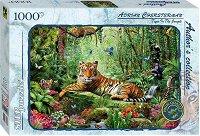 """Тигър в джунглата - От колекция """"Author's"""" : Ейдриан Честърман (Adrian Chesterman) - пъзел"""