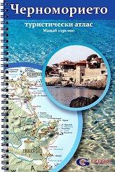 Черноморието: туристически атлас - М 1:150 000 -