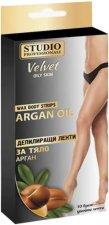 Studio Professionali Wax Body Strips Argan Oil - Депилиращи ленти за тяло с арганово масло - опаковка от 10 броя -