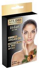 Studio Professionali Wax Face Strips Argan Oil - Депилиращи ленти за лице с арганово масло - опаковка от 12 броя - продукт