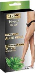 Studio Professionali Wax Body Strips Aloe Vera - мляко за тяло