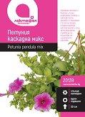 Семена от каскадна Петуния - микс от цветове