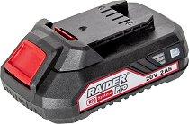 Батерия RDP-R20 - 20 V / 2 Ah -