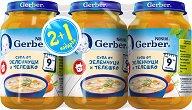 Nestle Gerber - Супа от зеленчуци и телешко месо - Бурканчета от 190 g за бебета над 9 месеца 2 + 1 подарък -