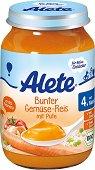 Alete - Био пюре от микс зеленчуци с ориз и пуешко месо - Бурканче от 190 g за бебета над 4 месеца - залъгалка