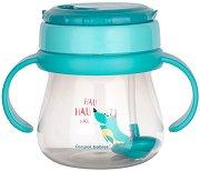 Неразливаща се чаша със сламка - 250 ml - За деца над 9 месеца -