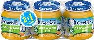 """Nestle Gerber - Зеленчукова супа - Бурканчета от 125 g от серията """"Моето първо"""" 2 + 1 подарък -"""