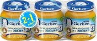 Nestle Gerber - Супа от зеленчуци със заешко месо - Бурканчета от 125 g за бебета над 6 месеца 2 + 1 подарък - пюре