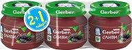 """Nestle Gerber - Пюре от сливи - Бурканчета от 80 g от серията """"Моето първо"""" 2 + 1 подарък - пюре"""