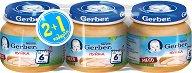 Nestle Gerber - Пюре от пуешко месо - Бурканчета от 80 g за бебета над 6 месеца 2 + 1 подарък - пюре