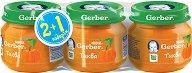 """Nestle Gerber - Пюре от тиква - Бурканчета от 80 g от серията """"Моето първо"""" 2 + 1 подарък - пюре"""