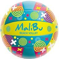 Топка за плажен волейбол - Malibu -