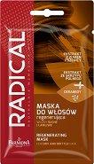 """Farmona Radical Dry & Brittle Hair Mask - Маска за суха и накъсана коса от серията """"Radical"""" - крем"""